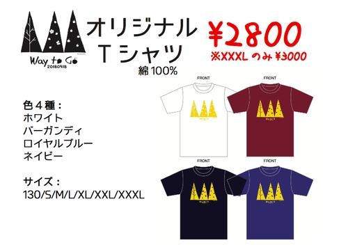 【Goods】Tシャツ
