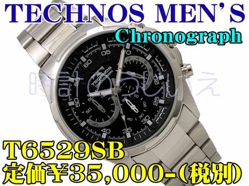 TECHNOS MEN'S Chronograph T6529SB 定価¥35,000-(税別)