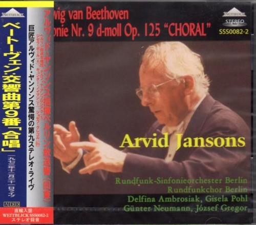 [中古CD] ベートーヴェン:交響曲第9番「合唱」 A.ヤンソンス/ベルリン放送交響楽団(旧東)他