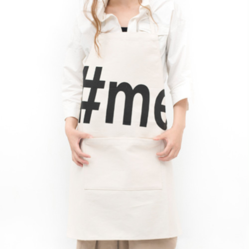 [ the HAMP works ] APRON  A-6 : #me