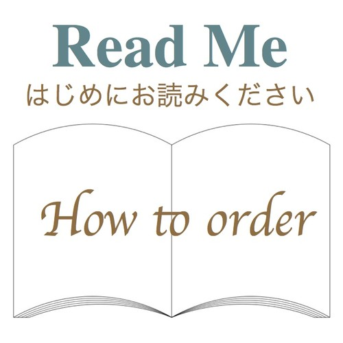 How To Order/ご注文方法