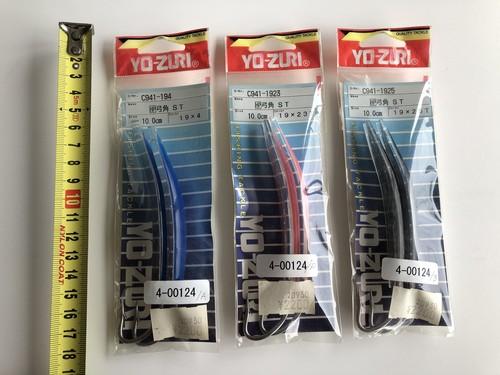 YO-ZURI 弓角ST 10㎝ 4-00124