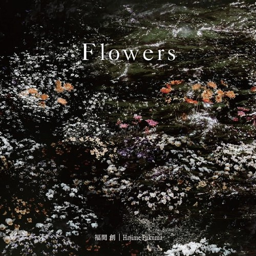 1st Full Album『Flowers』