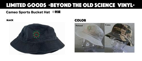 -Pre-Order- MOUSOU PAGER QUEST BUCKET HAT (BLK / NATURAL / CAMO)