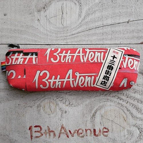 13th Avenue BOX LOGO pencil case