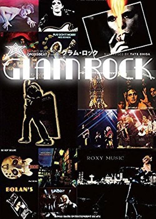 GLAM ROCKグラム・ロック/書籍