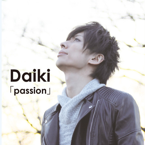 DEMO CD「passion」