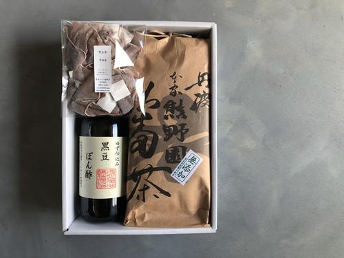 丹波秋番茶セット