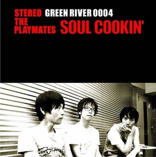 The Playmates / Soul Cookin'
