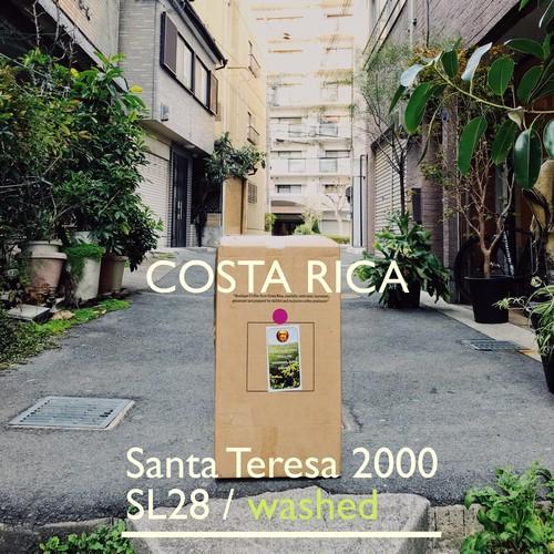 COSTA RICA [SL28] -中深煎- 100g