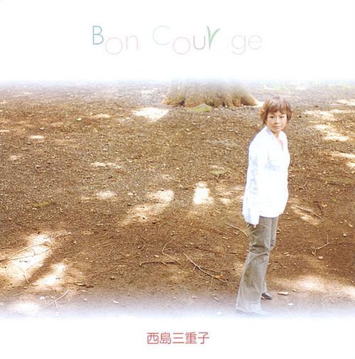 【CD】西島三重子/Bon Courage