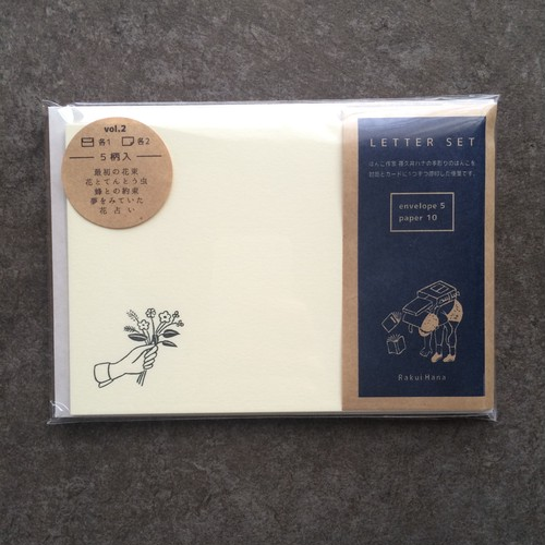 はんこレターセット / vol.2 Writing Paper and Envelopes