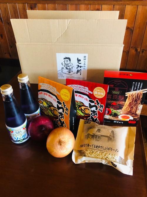 富良野 なまらガラナとTOMIKAWA 4種類のラーメンSET冷凍品同包不可