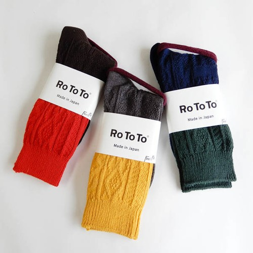 ROTOTO ロトト Biccolor Crazy Cable Socks