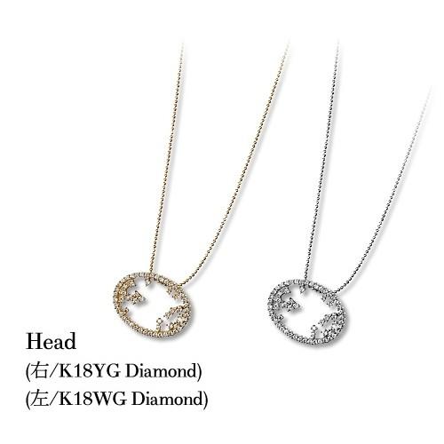 jewelG <Modernity> ダイヤモンド ペンダンドヘッド K18YG / K18WG