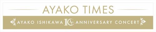 AYAKO TIMES TOWEL