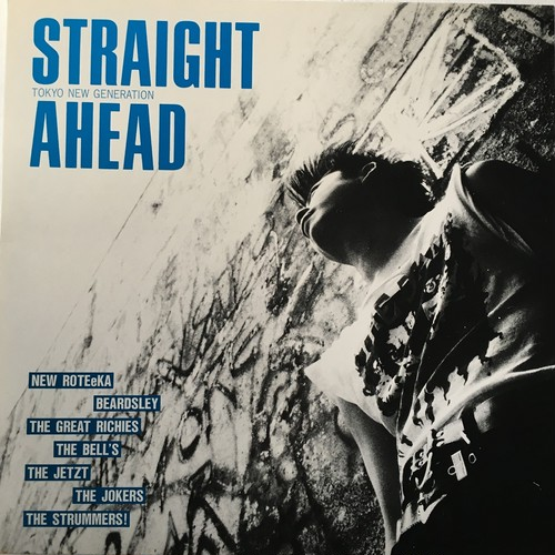 【LP・国内盤】Various Artists / Straight Ahead - Tokyo New Generation