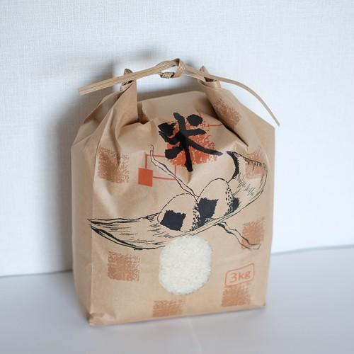 【新米】特別栽培米ヒノヒカリ白米10kg