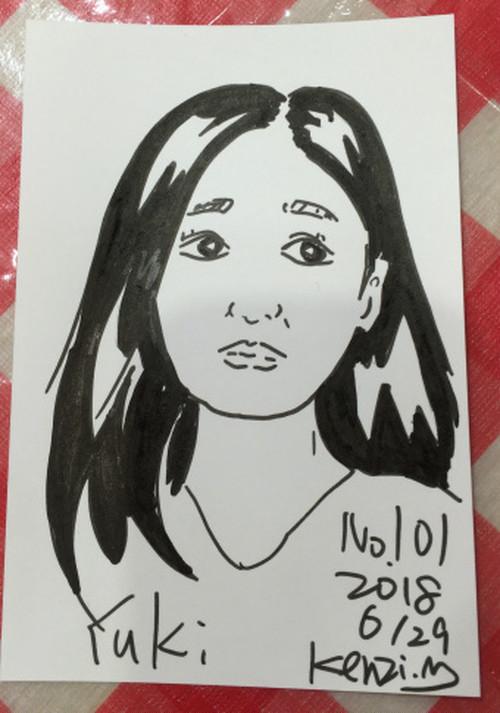 ユキさん 101円