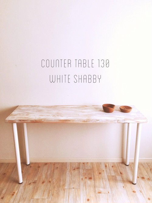 counter table 130 × white shabby