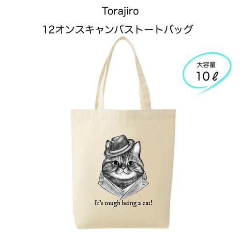 【受注生産】 12オンスキャンバストートバッグ■Torajiro