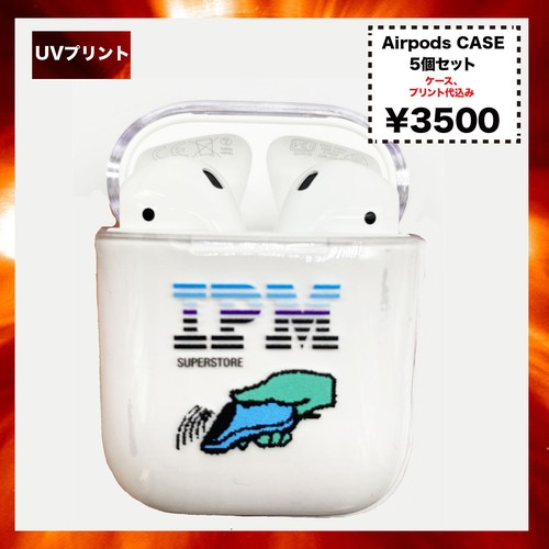 Airpods CASE (5個セット)
