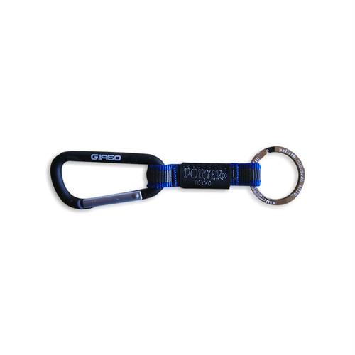 Carabiner Stripe Key Chain 2017
