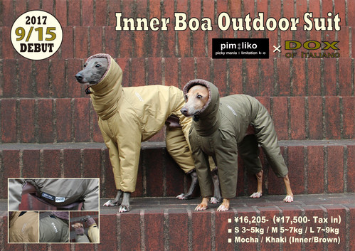 Inner Boa Outdoor Suit 2017