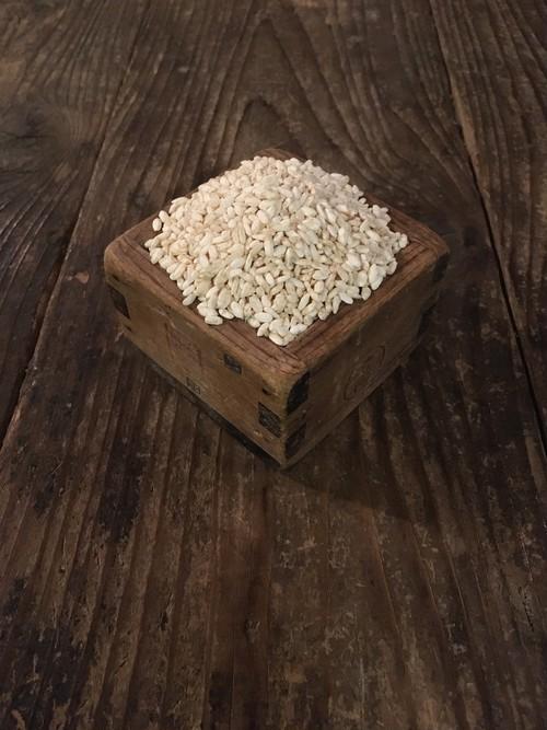 自然栽培米 生麹(白米)1キロ