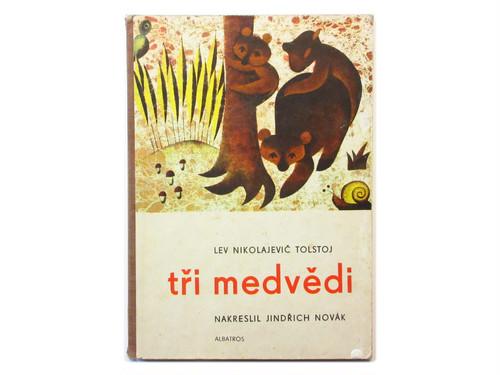 《SOLD OUT》インドジーフ・ノヴァーク「Tri medvedi」1978年