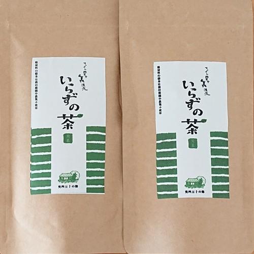 【高知・津野】いらずの茶(100g)