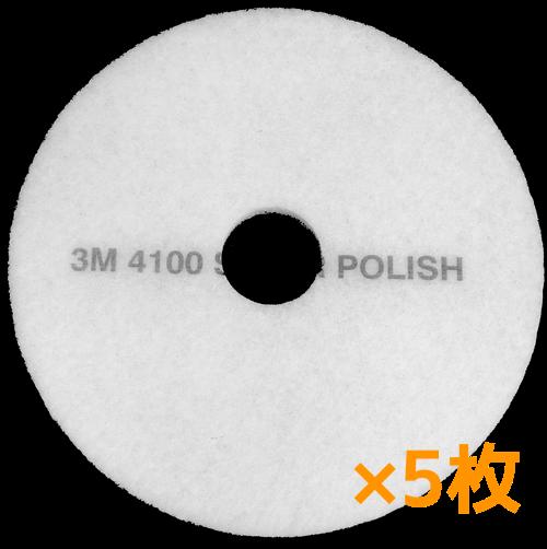 5枚セット 白パッド18/20インチ(nano+)