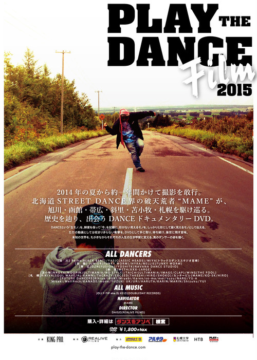 PLAY THE DANCE Film 2015