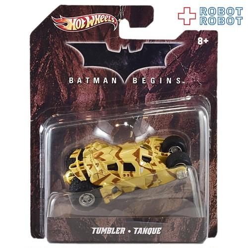 バットマン 2011 ホットウィール 1/50 ダークナイト タンブラー カモフラ