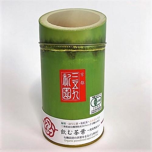 光る竹缶入りー有機茶葉粉末スティック詰め合わせ 5種10本入り