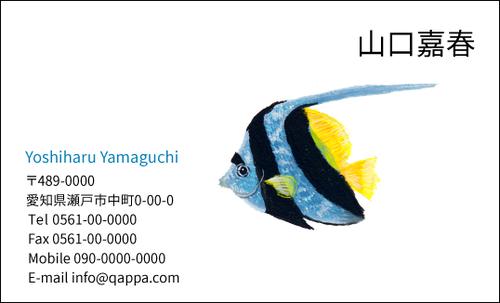 イラスト入り名刺5015 (100枚)
