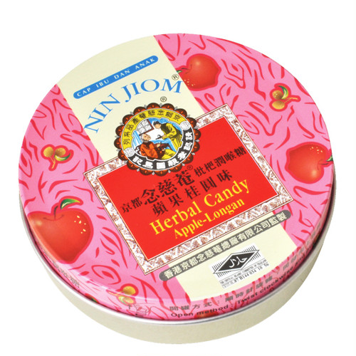 【京都念慈庵「NIN JIOM」ブランド】 ハーブキャンディー