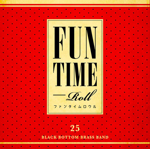 【CD】Black Bottom Brass Band - FUN TIME ROLL