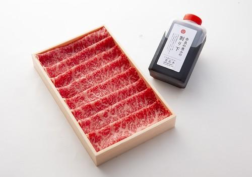 【単品】大和牛すき焼き用牛肉 ロース600g 奈良の恵みの割り下付き