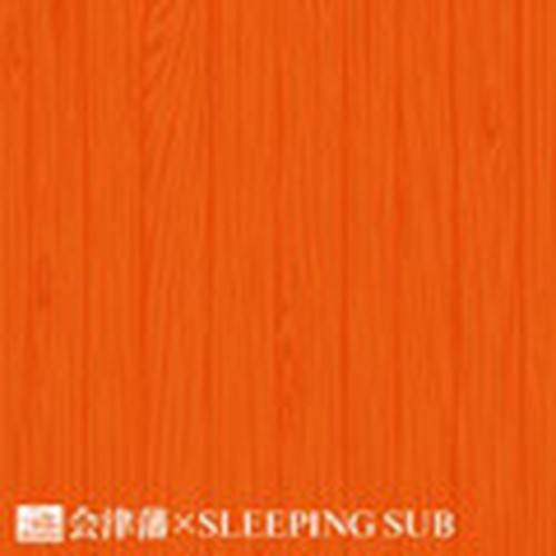 会津藩×SLEEPING SUB CD