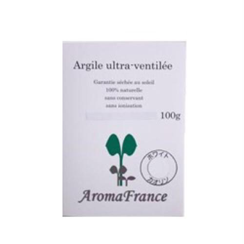 アロマフランス ホワイトカオリン - 100g