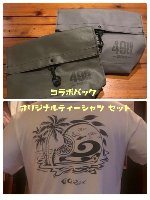 49Rock 『Keep on Moving』Tシャツ × ショルダーバッグ(カーキ)