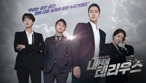 ☆韓国ドラマ☆《私の後ろにテリウス》DVD版 全32話 送料無料!