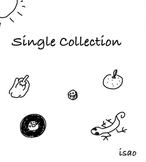 限定 Single Collection+トートバック セット