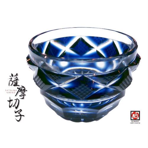 【- 薩摩切子 -】復元 猪口(小)おちょこ 藍/紺
