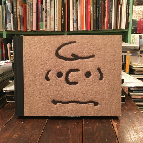 ONLY WHAT'S NECESSARY - CHARLES M. SCHULZ AND THE ART OF PEANUTS