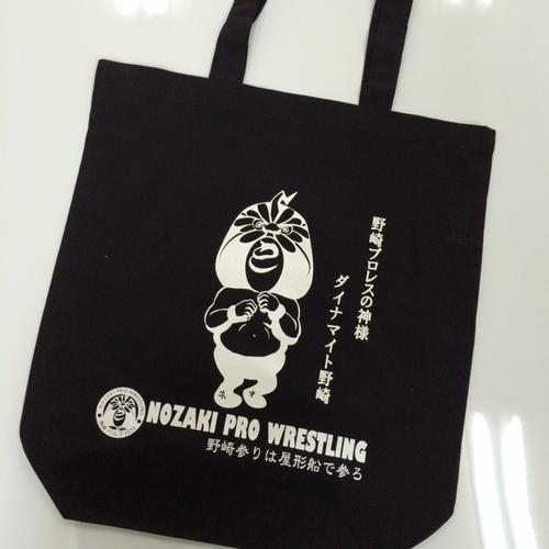 野崎プロレストートバッグ