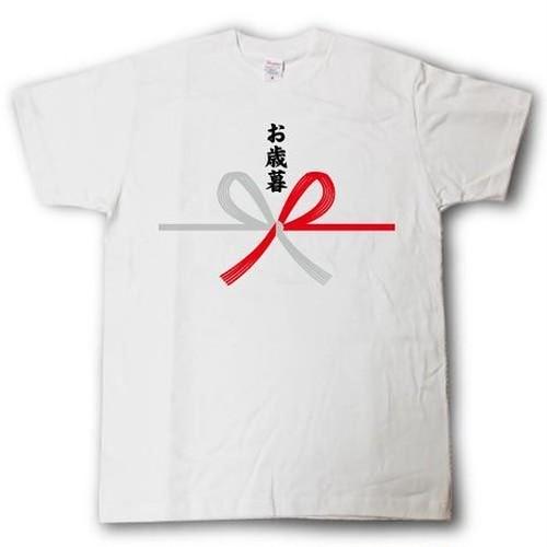 お歳暮 蝶結び 水引Tシャツ