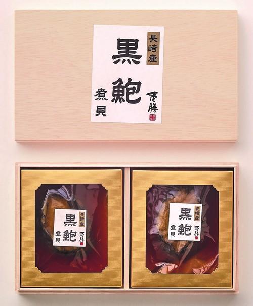 長崎県産黒鮑煮貝 中
