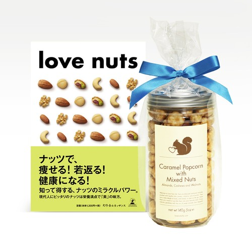 Caramel Love Nuts + Book Set